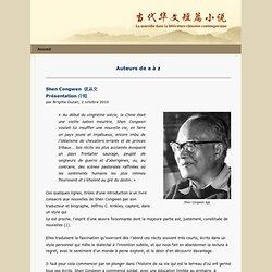 chinese-shortstories.com