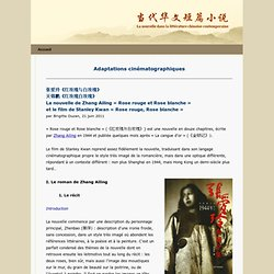 chinese-shortstories.com