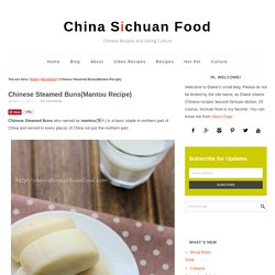 Chinese Steamed Buns(Mantou)
