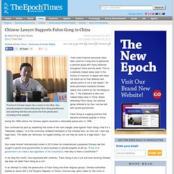 Chinese Lawyer Supports Falun Gong in China