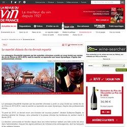 Le marché chinois du vin devrait repartir