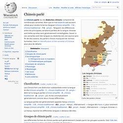 Chinois parlé