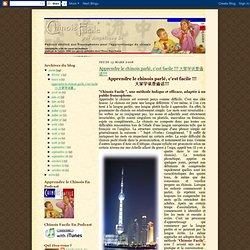 Apprendre le chinois parlé, c'est facile !!! 大家学说普通话!!!