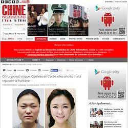 Chirurgie esthétique: Opérées en Corée, elles ont du mal à repasser la frontière
