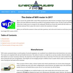 The choise of wireless router in 2017