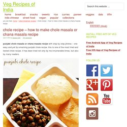 Chole Recipe: How to make Punjabi Chole
