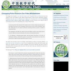 Chongqing Police Pressure Sex Video Whistleblower