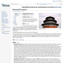 Chongwen travel guide