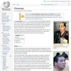 Chonmage - Wikipedia
