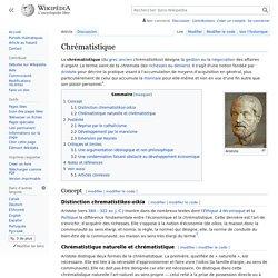 Chrématistique
