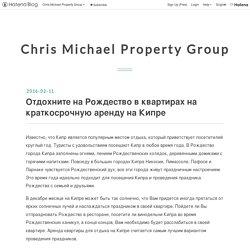 Отдохните на Рождество в квартирах на краткосрочную аренду на Кипре - Chris Michael Property Group