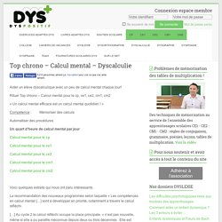 Top chrono - Calcul mental - Dyscalculie - Troubles DYS