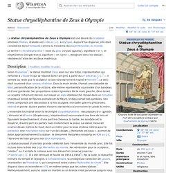 Statue chryséléphantine de Zeus à Olympie