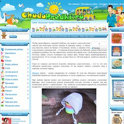Вязание детской шапки-чепчика на спицах. Мастер класс » Chudopredki.ru - Ребенок и дети, беременность, роды, родители
