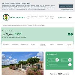 Les Cigales - AURONS, Provence-Alpes-Côte d'Azur