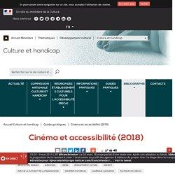Cinéma et accessibilité (2018)