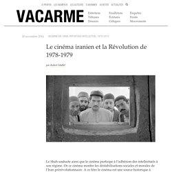 Le cinéma iranien et la Révolution de 1978-1979