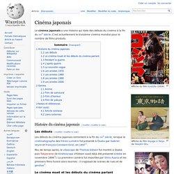 Cinéma japonais