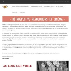 CINEMA ET REVOLUTION
