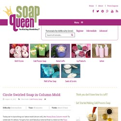 Circle Swirled Soap in Column Mold - Soap Queen