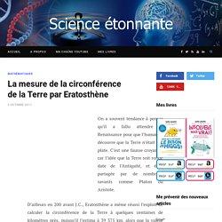 Eratosthène : mesure de la circonférence de la Terre