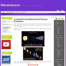 Le calcul de la circonférence de la Terre par Ératosthène