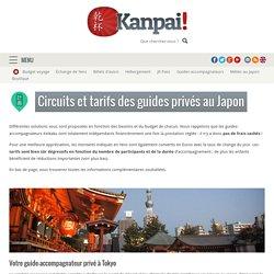 Circuits et tarifs des guides privés au Japon
