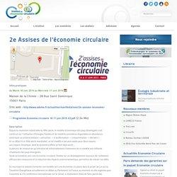 Site officiel de l'Institut de l'économie circulaire, association nationale multi-acteurs ayant pour objectif la promotion de l'économie circulaire