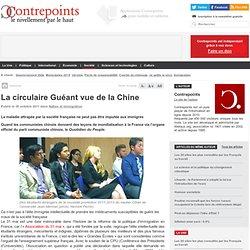 La circulaire Guéant vue de la Chine