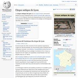 Cirque antique de Lyon
