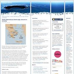Greek citizenship by Greek origin, descent or ancestry