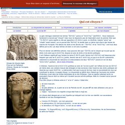 Citoyenneté à Athènes : qui est citoyen?