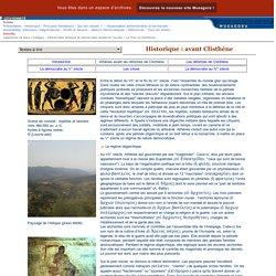 Citoyenneté à Athènes : avant Clisthene