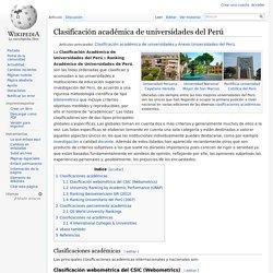 Clasificación académica de universidades del Perú