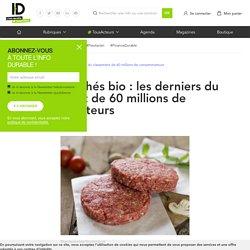 Steaks hachés bio : les derniers du classement de 60 millions de consommateurs