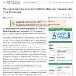 Classement académique des universités mondiales par l'université Jiao Tong de Shanghai