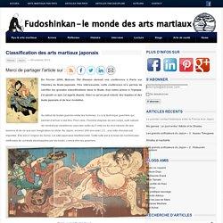 Histoire et classification des arts martiaux japonais