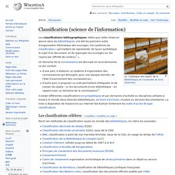 Classification (science de l'information)