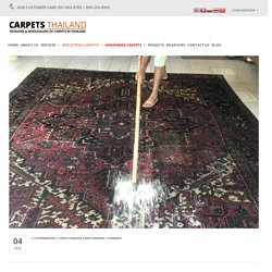 Select from the wide range of industrial rugs and carpets