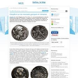 Cléopâtre sur les monnaies grecques et romaines