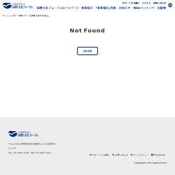 Click Nippon
