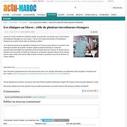 Les cliniques au Maroc : cible de plusieurs investisseurs étrangers