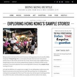 Hong Kong sample clothing stores HK shopping bargains discount outlet shops