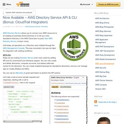 Now Available – AWS Directory Service API & CLI (Bonus: CloudTrail Integration)
