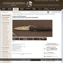 Couteau de poche damas cocobolo par Hikari HK104DMCBL - Couteau - couteaux-berthier