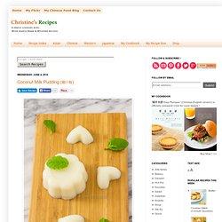Coconut Milk Pudding (椰汁糕)