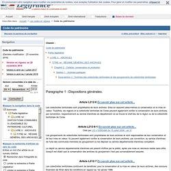 Archives : dispositions générales