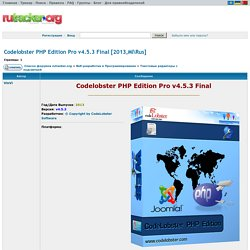 Codelobster PHP Edition Pro v4.5.3 Final [2013,MlRus]