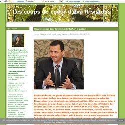 Coup de coeur pour la femme de Bashar-el-Assad - Les coups de coeur d'eva R-sistons