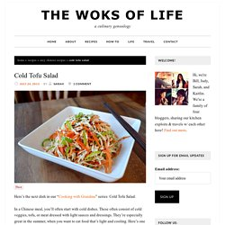 Cold Tofu Salad